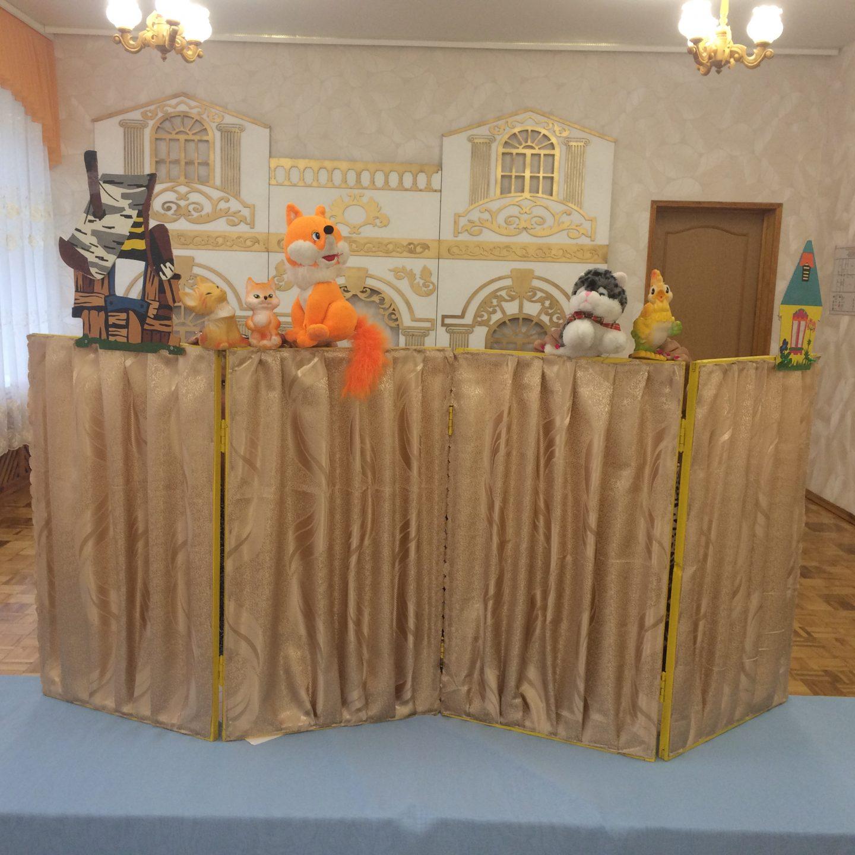 Кукольный театр по сказке «Кот, петух и лиса»