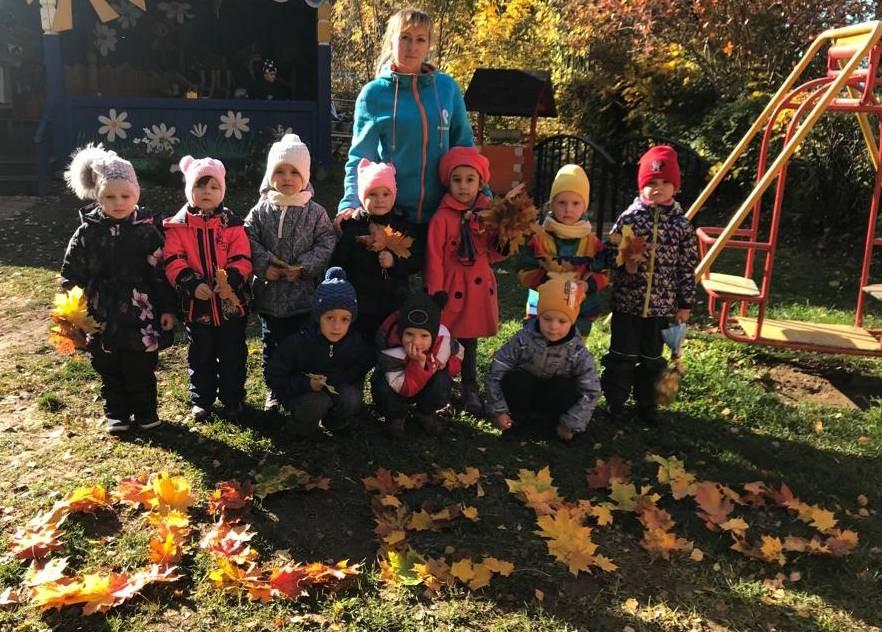 Осенняя прогулка в детском саду