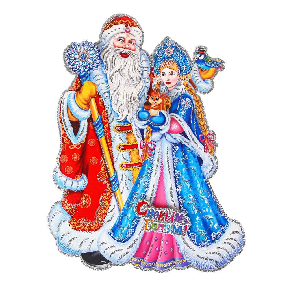 «Дед Мороз у нас в гостях»