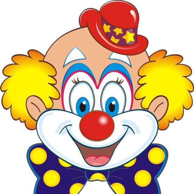 Музыкальное развлечение «Веселый клоун»